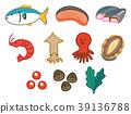 海鲜插图材料集 39136788