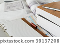 보고서 작성 매뉴얼 결과물 기록 운용 가이드 일 사업 39137208