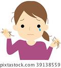 Women suffering from hair loss 39138559