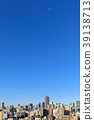 Tokyo _ big city image 39138713