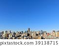 Tokyo _ big city image 39138715