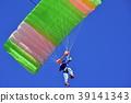 跳傘 降落傘 天空體育 39141343