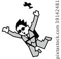 跳傘的商人 39142481