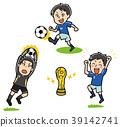 ฟุตบอล,นักฟุตบอล,รางวัล 39142741