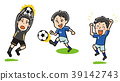 กีฬา,ฟุตบอล,นักฟุตบอล 39142743