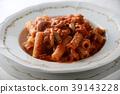 pasta, pastas, rigatoni 39143228