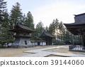 mt. koya, kongobu-ji temple, temple 39144060