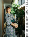 Onsen series: Asian woman holding wooden bucket 39144421