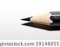 Macro detail of a pencil graphite  39146055