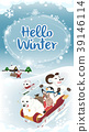 Winter greeting Merry Christmas card long version 39146114