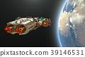 太空飛船 39146531