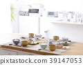 Japanese breakfast in the kitchen 39147053