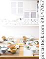 japanese food, japanese cuisine, japanese meal 39147057