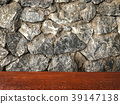 Rocks background with wooden, image picture 39147138