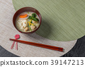Oiso miso soup with rice cakes and vegetables 39147213