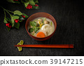 zoni, japanese new year soup, new year 39147215