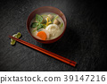 Oiso miso soup with rice cakes and vegetables 39147216
