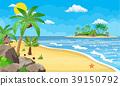 beach, ocean, sea 39150792