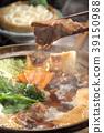 鍋裡煮好的食物 燉湯 食物 39150988