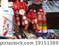 옛날, 장난감, 실내 39151369
