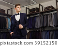 client is elegant guy trying on a suit in a mirror 39152150