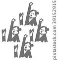 事業女性 商務女性 商界女性 39152915