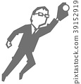 Nice catch businessman 39152919