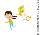 kite girl happy 39152943