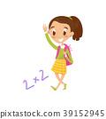Schoolgirl carrying backpack and waving her hand 39152945