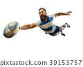 The silhouette of one caucasian rugby man player 39153757