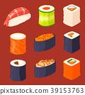 寿司 海鲜 矢量 39153763
