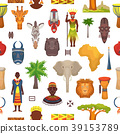 africa, african, travel 39153789