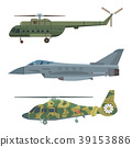 Military transport vector helicopter technic army 39153886