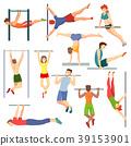 Athlete on horizontal bar vector illustration 39153901