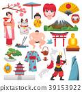 Japan vector japanese culture and geisha in kimono 39153922