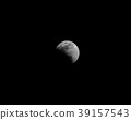 Lunar Eclipse 39157543