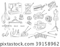 Vector set of hand drawn sewing and knitting icons 39158962