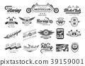 biker, vector, emblem 39159001