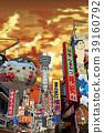 japan, osaka, new world 39160792