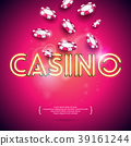 Vector illustration on a casino theme with shiny 39161244