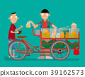 A bicycle fruit hawker in Thailand 39162573