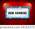 theater, sign, cinema 39163372