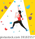 Young woman bouldering in climbing wall. 39163557