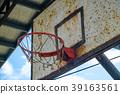 old basketball hoop closeup - vintage ring 39163561
