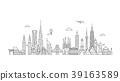 World skyline. Illustations in outline style 39163589