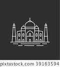Famous Indian landmark. 39163594