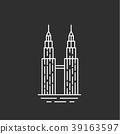 Malaysia landmark. Twin towers 39163597