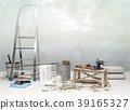 Repair,Accessories,Set, of,tools,paints,for,repair 39165327