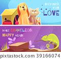 Pet Shop Banners  39166074