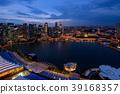 小艇停靠灣 城市 新加坡 39168357